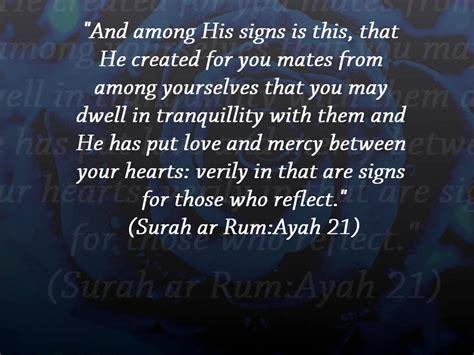 Nikah Quotes 2