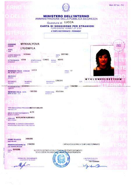 aggiornamento della carta di soggiorno permesso di soggiorno per stranieri