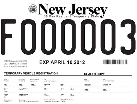 temporary tag template 7 best images of printable license plate temp nj temporary license plate printable florida
