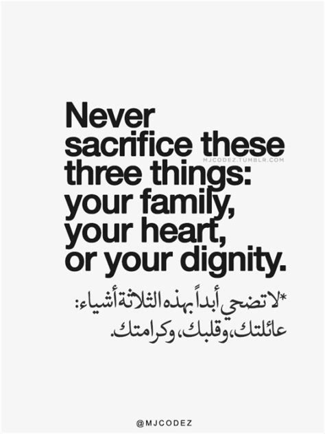 arabic quotes about family
