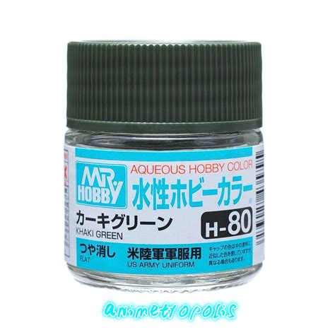 mr hobby gunze aqueous color acrylic h80 khaki green model