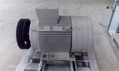 Motor Electric Trifazat 30 Kw by Motor Electric 30kw 1465rot Min Tomesti Iasi