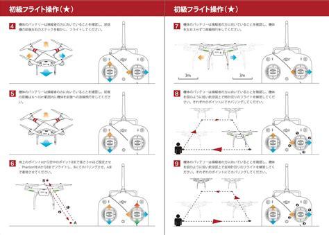 images  japaneseclassjp