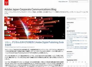 Adobe Digital Publishing Suiteをデジタルカタログ制作に採用 - リコー | マイナビニュース