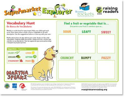 english  kindergarten  worksheet