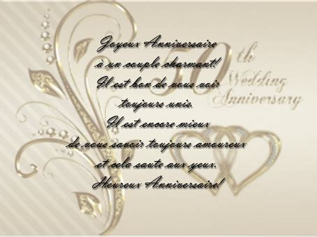anniversaire de mariage 50 ans félicitation texte f 233 licitations 50 ans mariage invitation mariage
