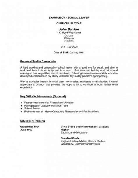 school leaver resume exles best resume collection