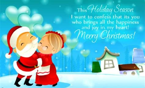 christmas sms quotes
