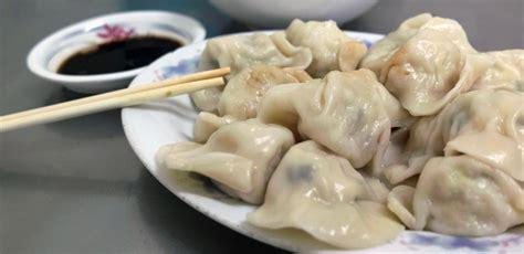 spa recipe dumplings  ways  chinese  year