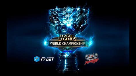 league  legends summoners cup sneak peek youtube