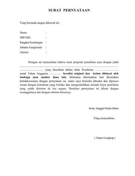contoh surat pernyataan hibah penelitian