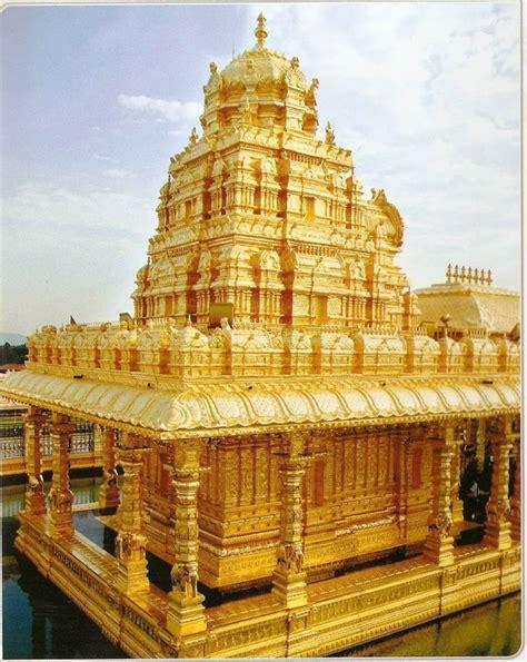 golden temple sripuram photos tirumala tirupati balaji travels