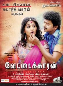 Latest News: Vijay and Anushka in Vettaikkaran MP3 Songs ...