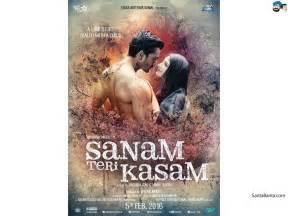 Sanam Teri Kasam Movie