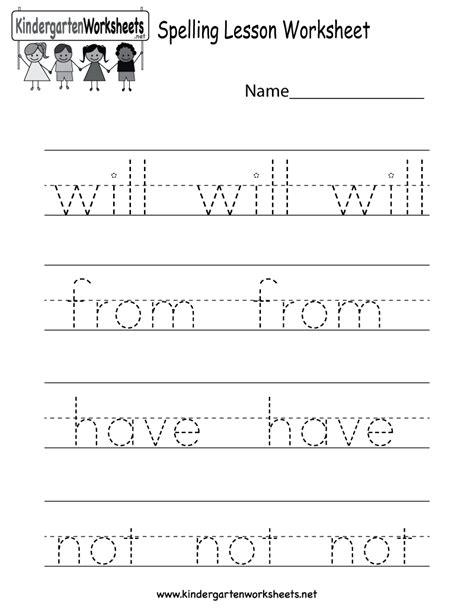 pin kindergarten worksheets language arts on