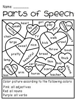 valentines day parts  speech coloring activity