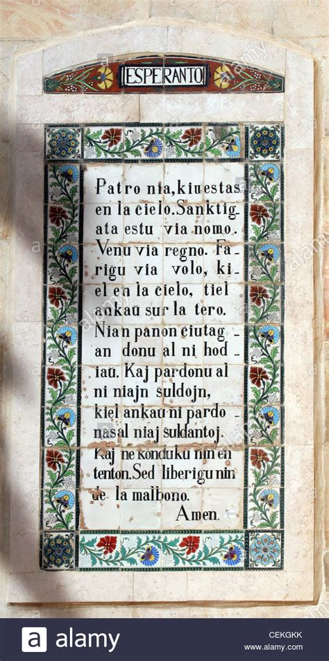 pater noster prayer lord s prayer in the pater noster church in jerusalem stock photo royalty free image 43456103