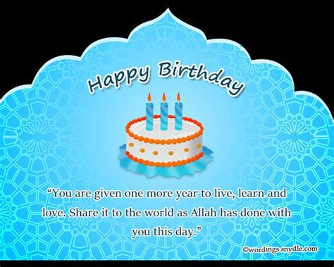 islamic birthday  newborn baby wishes messages quotes