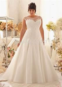plus size wedding dresses with long train short sleeve With plus size wedding dresses with long trains