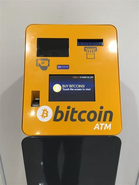 Best uk based bitcoin exchange. Bitcoin ATM in Fukuoka - Future Exchange Japan