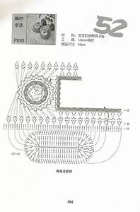Crochet Baby Booties Free Diagram