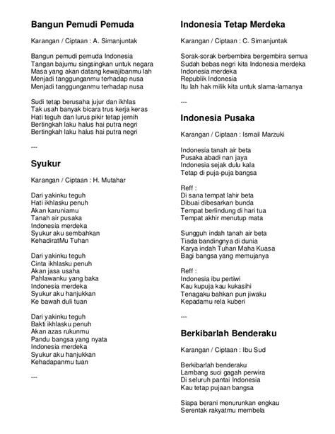 lagu indonesia raya not balok lagu musik dan lirik kumpulan lirik lagu wajib kebangsaan indonesia