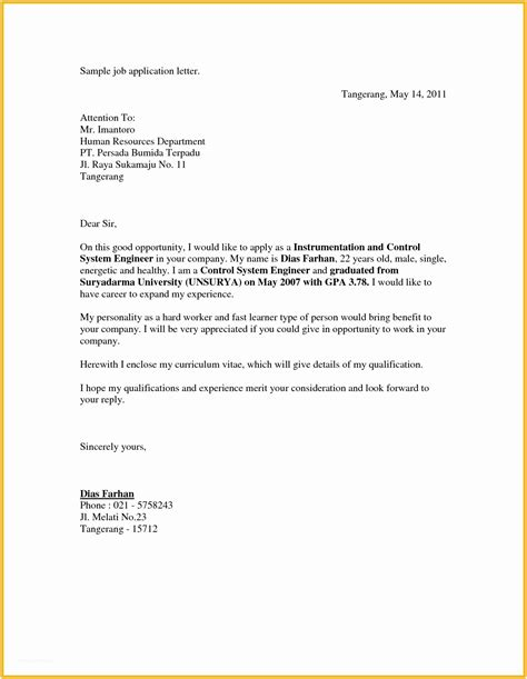 application letter for a job vacancy in it how to write