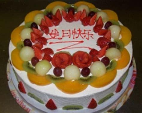 chinese birthday cakes traditional chinese birthday cake