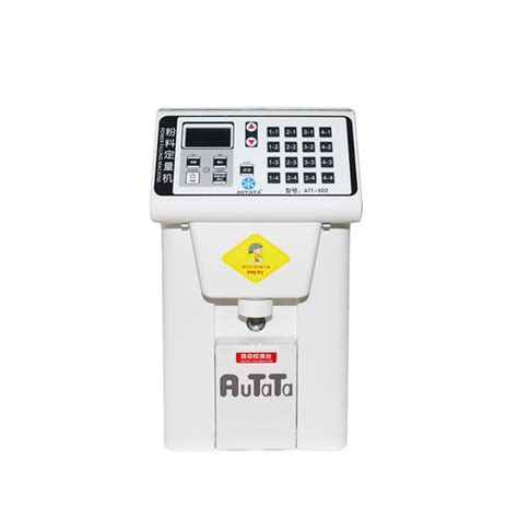 powder dispenser machine  auto calibration att  powder dispenser machine autata auto