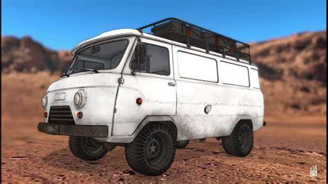 IClone 7: УАЗ 452 Буханка iProp with perform - YouTube