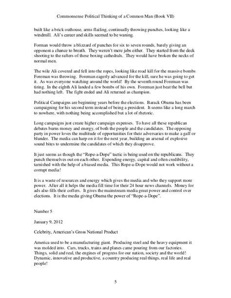 president obama essay pevita