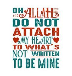 allah   attach muslim quote   vector