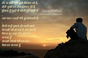 Boy Sad Alone Quotes Hindi | www.pixshark.com - Images ...