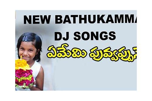 telugu dj mp3 songs download naa