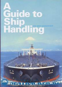 ship handling and maneuvering books pdf gt akzamkowy org