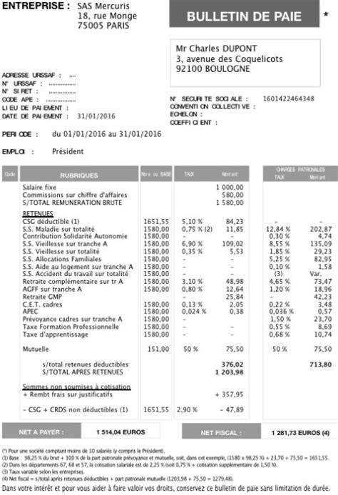 fiche de paie d un cadre modele fiche de paie gratuit 2016 document