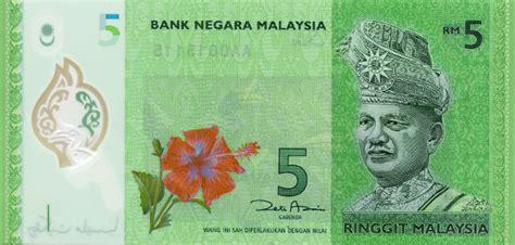 desain mata uang terbaik 2012 ibns kaskus the largest community