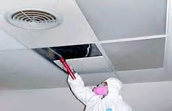 asbestos sampling  inspection services