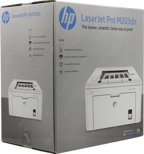 Akopower.net provides link software and product driver for hp laserjet pro m203dn printer from all drivers available on this page for the latest. Hp Laserjet Pro M203Dn Driver : HP Laserjet Pro M203dn ...