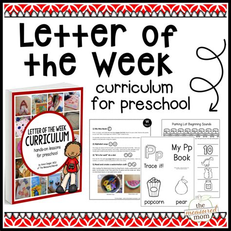 letter of the week curriculum the measured 158   LOTW Curriculum cover FINAL