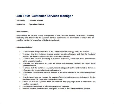 10+ Customer Service Job Description Templates Free