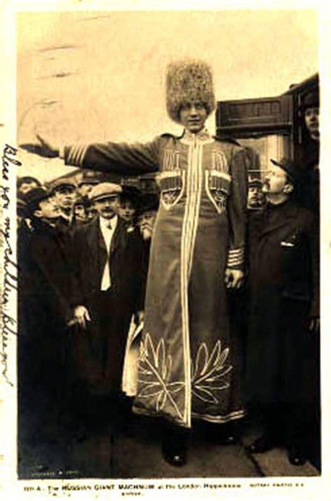 fedor  giant english russia