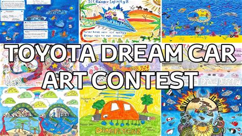 toyota dream car art contest  youtube