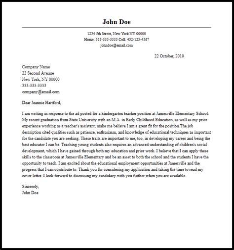 professional kindergarten teacher cover letter sample