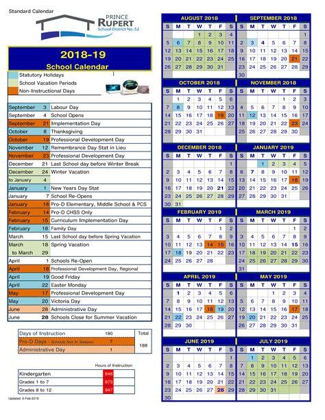 school district prince rupert calendar