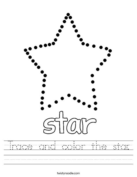 Trace And Color The Star Worksheet  Twisty Noodle