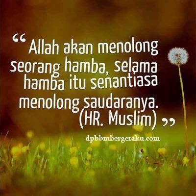 gambar dp bbm kata kata bijak islami