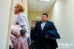 Обращение губернатору ростовской области
