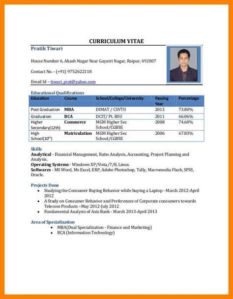 Curriculum Vitae Format Exle by Curriculum Vitae Pdf Gratis Filename Guatemalago