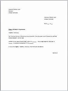 modele procuration pour porte fort document online With attestation de porte fort modele lettre